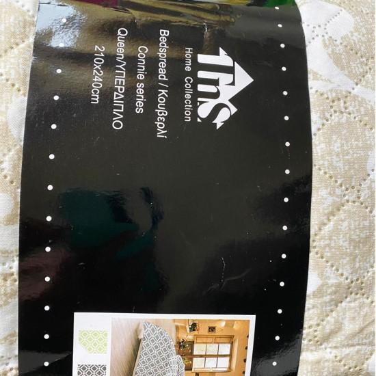 Patura dubla Home Collection + 1x perna CADOU