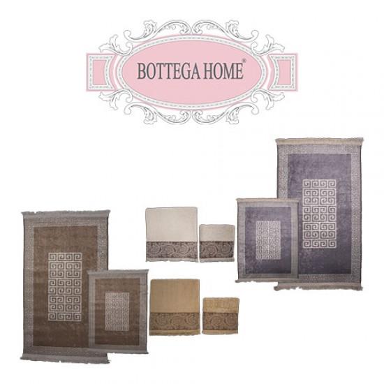 Pachet 1 set Covorase Bottega Home Gri + 1 set Covorase Bottega Home Bej + 1 Set Prosoape Bottega Home Bamboo Collection Albe + 1 Set Prosoape Bottega Home Bamboo Collection Crema